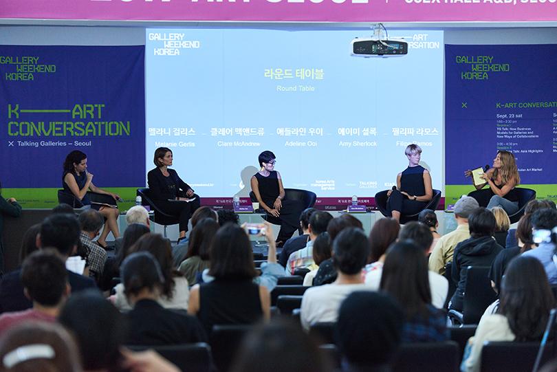 Moderator Melanie Gerlis, Panelist Clare McAndrew, Adeline Ooi, Amy Sherlock, Filipa Ramos (From left to right). ⓒGallery Weekend Korea