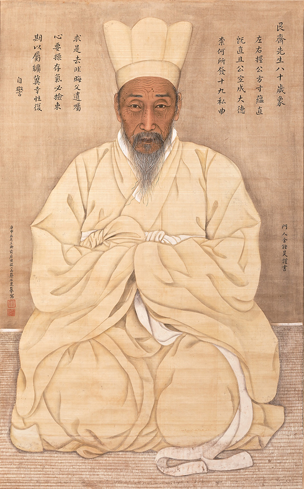 "Chae Yong-shin's 1920 painting ""Portrait of Jeon Woo,"" at the MMCA Deoksugung branch (MMCA)"