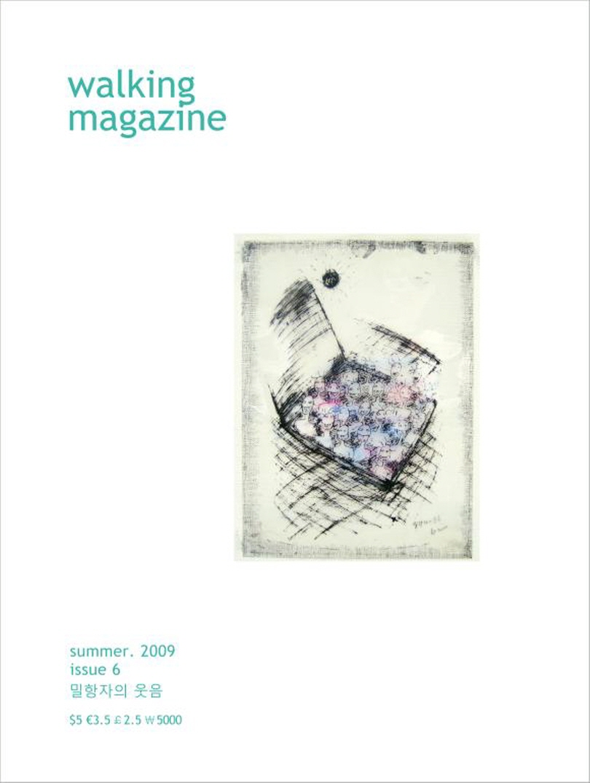 [Walking Magazine] Vol.6, Cover