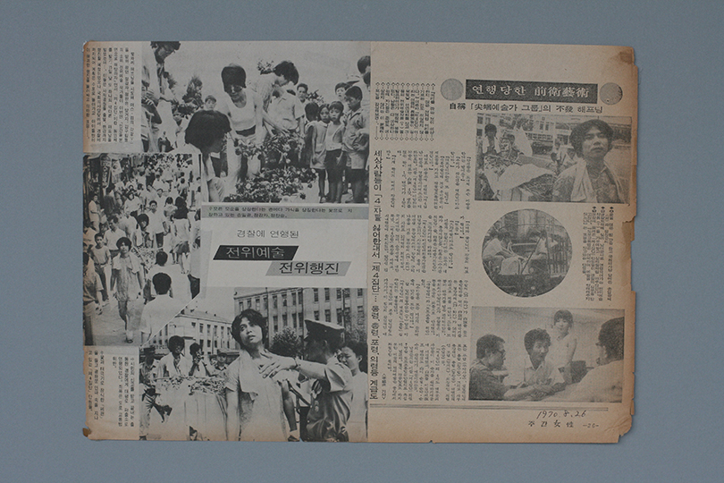 Newspaper article about The Fourth Group.