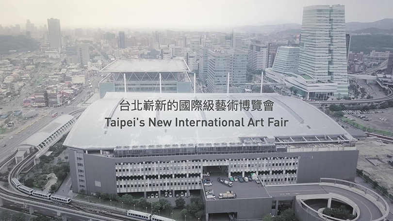an official image of the art fair ©Taipei Dangdai