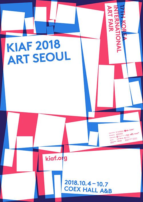 KIAF 2018 Art Seoul PosterⓒKIAF
