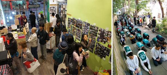 좌) 우퍼텐의 내부 전시 전경/우) 한국 농민들이 홍콩에서 한 WTO 각료회의 반대 삼보일배 시위에서 영감 받아 홍콩 젊은 예술가들이 펼친 퍼포먼스
