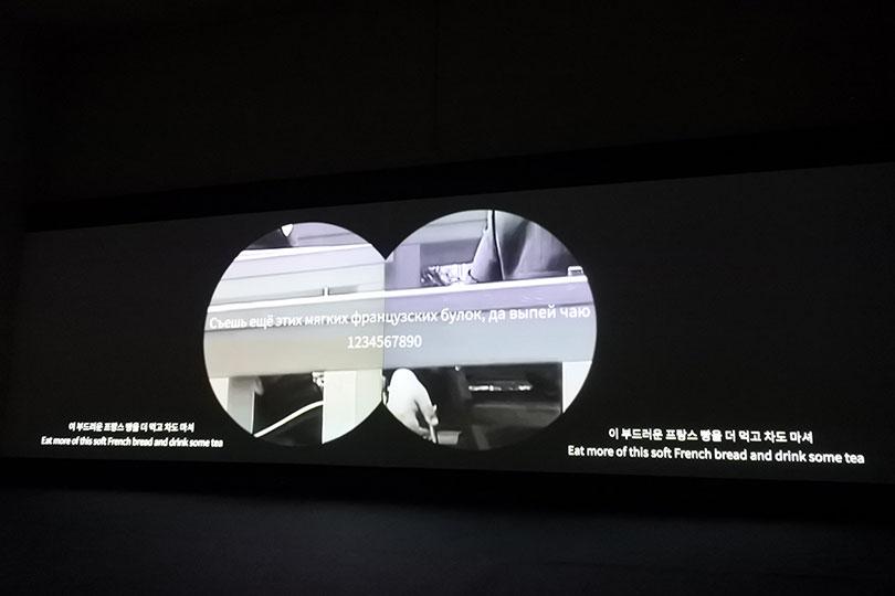 임영주, 〈객성〉, 2018. 2채널 비디오 12분 30초, ⓒ장서윤
