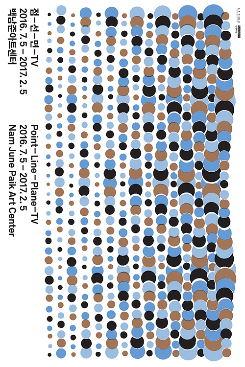 《점-선-면-TV》 포스터