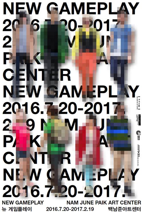 《뉴 게임플레이》 포스터
