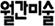 월간미술 로고