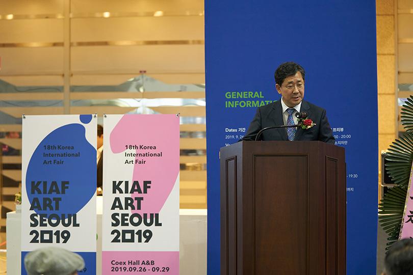 개막식 축사하는 문화체육관광부 장관, 박양우 ⓒKIAF Art SEOUL