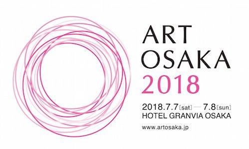 Art Osaka 2018 Poster ⓒArt Osaka